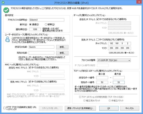 ss3.7_2.jpg