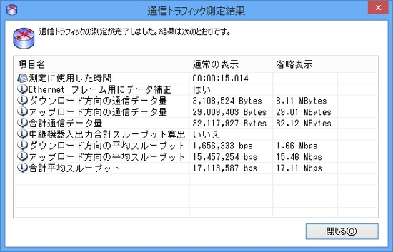 ss4.9_2.jpg