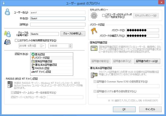 ss5.5_3.jpg