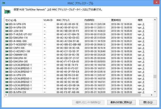 ss2.5_1.jpg