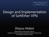 SoftEtherVPN_Page_01.jpg