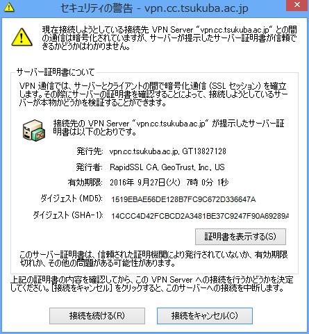 ss3.5_2.jpg