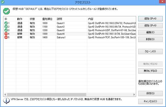 ss3.7_1.jpg