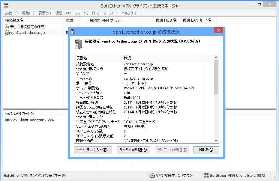 Vpn сервер freebsd 7 скачать готовый паблик сервер для css v84 с плагинами