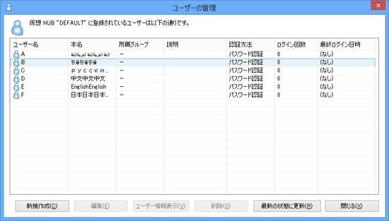 ss5.8_3.jpg